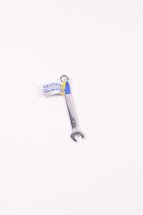 """Ключ комбинированный 9мм (зеркальный) """"Свитязь"""" арт.48057"""
