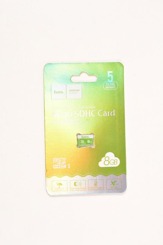 Карта памяти MicroSDHC  8GB Hoco арт.8GB