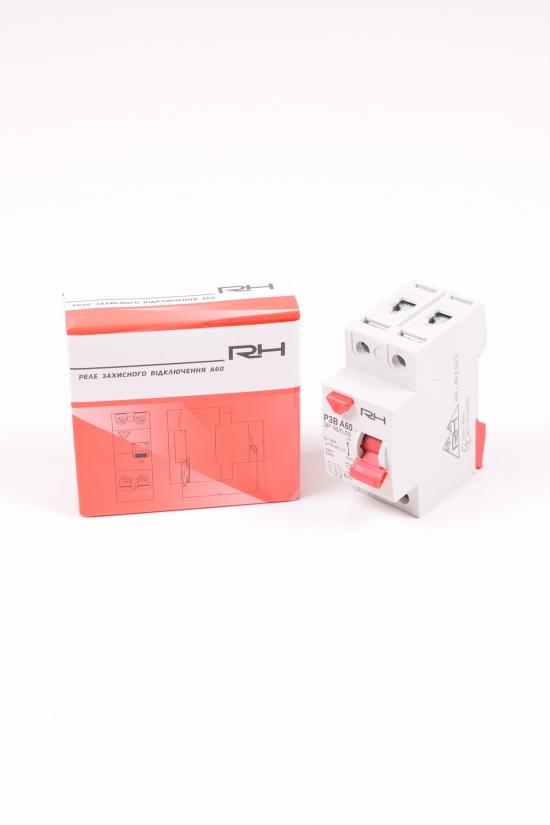 Устройство защитного отключения УЗО RH 2P 16A 30mA арт.HN-402023