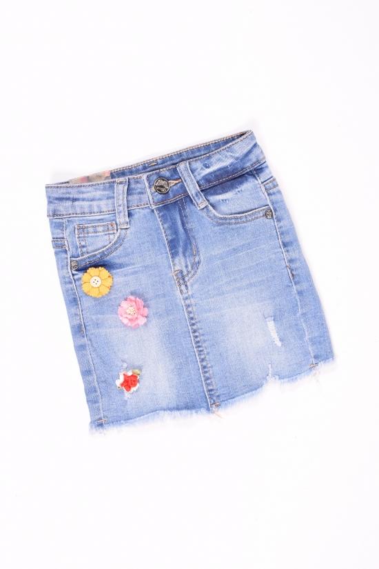 Юбка джинсовая для девочки Miss Happy Роста в наличии : 104,110,116,122,128,134 арт.D092
