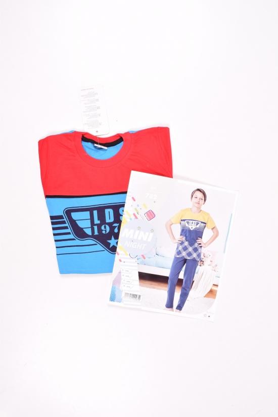 Костюм домашний для мальчика трикотажный (цв.красный/голубой)  Timi Night Роста в наличии : 110,116,122,128 арт.782