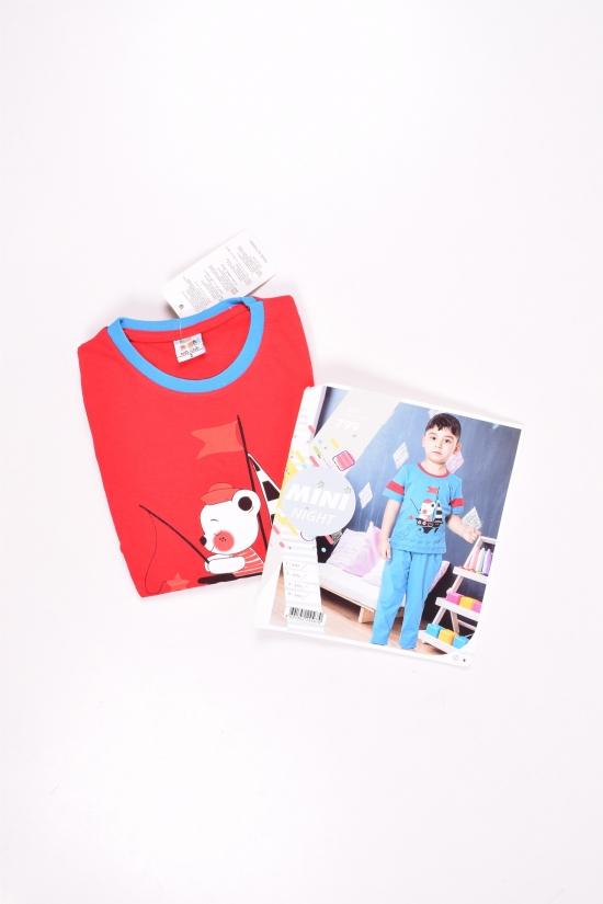 Костюм домашний для мальчика трикотажный (цв.красный)  Timi Night Роста в наличии : 86,92,98,104 арт.799