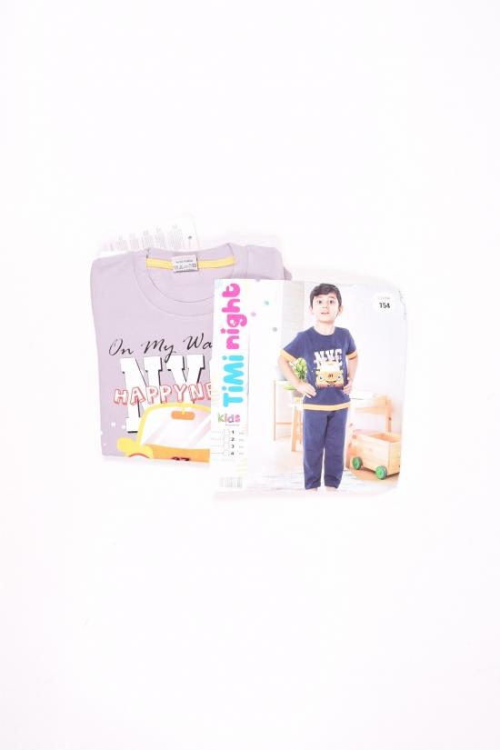Костюм домашний для мальчика трикотажный (цв.серый)  Timi Night Роста в наличии : 86,92,98,104 арт.154