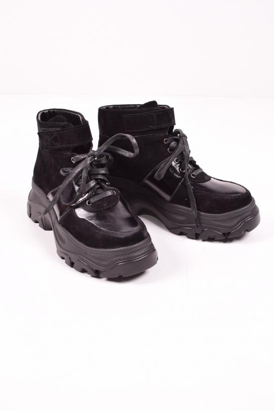 Ботинки женские (цв.черный) из натуральной замши демисезонные Размеры в наличии : 36,37,38,39,40 арт.12