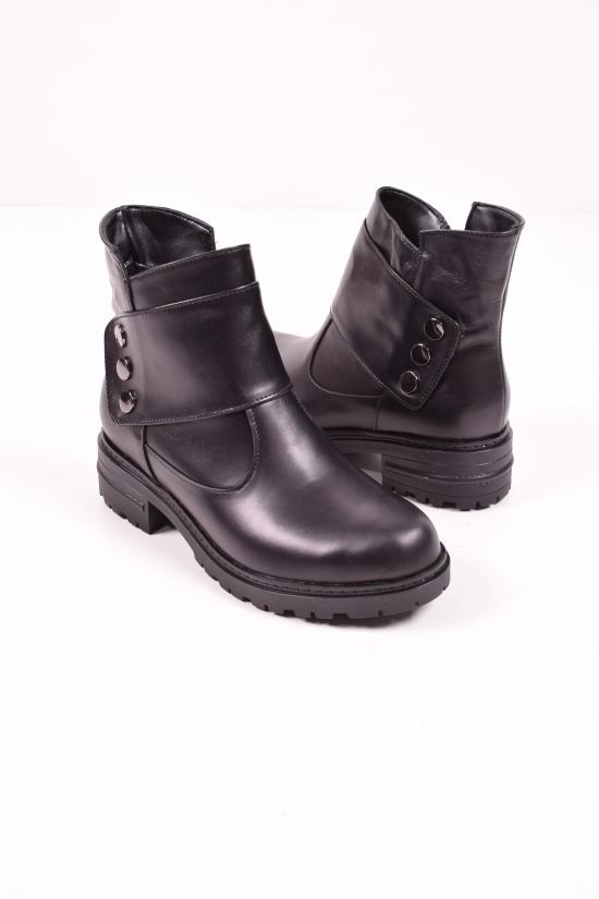 Ботинки женские (цв.черный) из натуральной кожи демисезонные Размеры в наличии : 36,37,38,39,40 арт.73