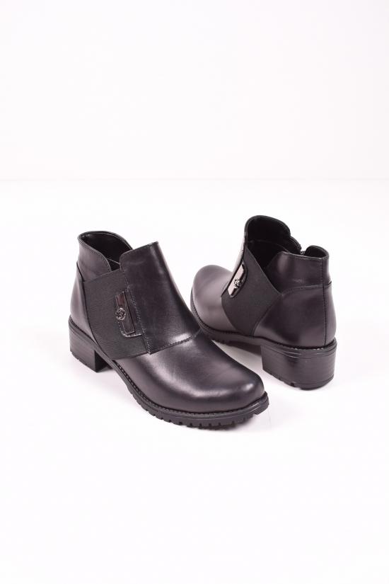 Ботинки женские (цв.черный) из натуральной кожи демисезонные Размеры в наличии : 36,37,38,39,40 арт.35
