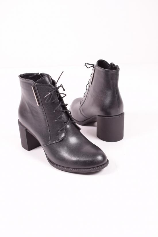 Ботинки женские (цв.черный) из натуральной кожи демисезонные Размеры в наличии : 36,37,38,39 арт.65