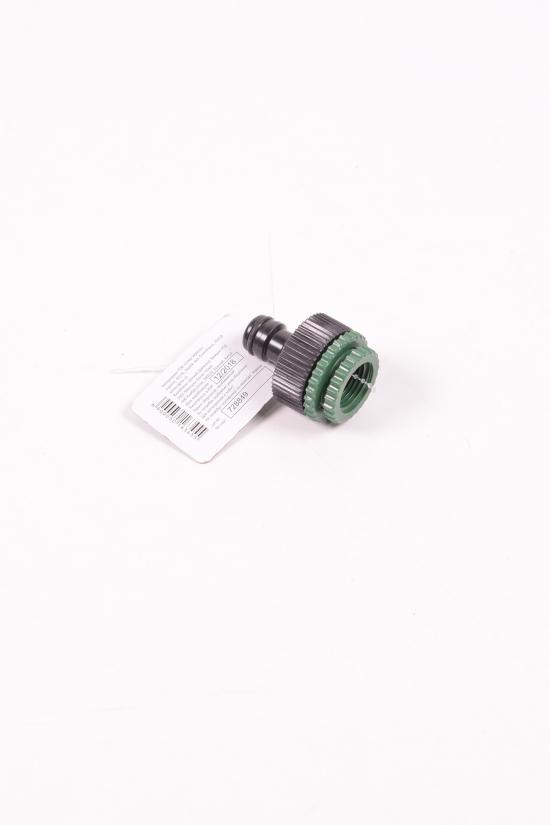 """Адаптер для коннектора 1/2"""" в/р 1/2""""х3/4""""/х1 Grad арт.5016345"""