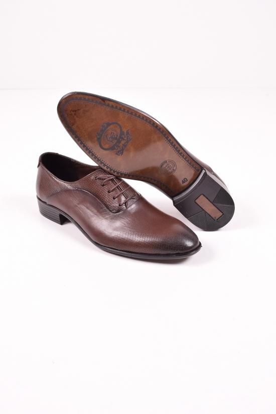 Туфли мужские из натуральной кожи (цв.коричневый) Vantaggio Размеры в наличии : 41,42,43,44 арт.1885