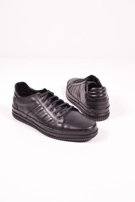 Туфли мужские из натуральной кожи (цв.черный) TKN Размеры в наличии : 40,41,42,43,44 арт.302