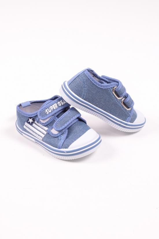 Кеды для мальчика (цв.синий)  N/M Размеры в наличии : 20,23,24 арт.PV6555