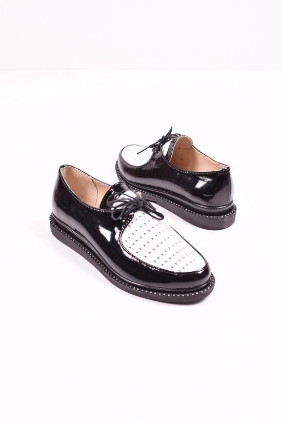 Туфли женские (цв.черный/белый) из натуральной кожи SAURINI Размеры в наличии : 37,38,40 арт.1065