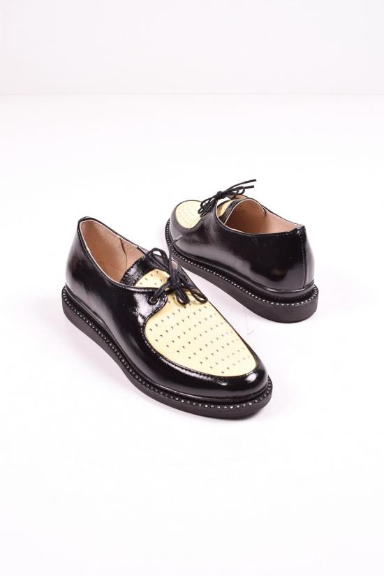 Туфли женские (цв.черный/желтый) из натуральной кожи SAURINI Размеры в наличии : 36,37,38,39,40 арт.1065