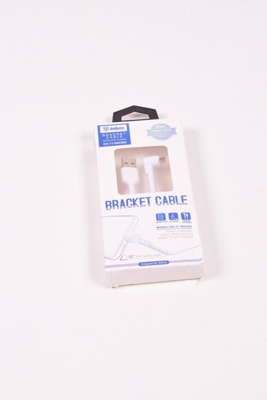 Кабель USB на micro USB угловой Inkax арт.CK-71