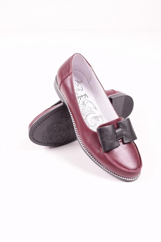 Туфли женские (цв.бордовый) из натуральной кожи Violetti Размеры в наличии : 36,38,39,40,41 арт.5306