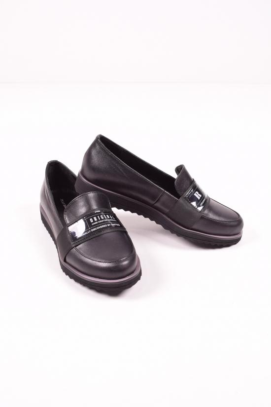 Туфли женские из натуральной кожи  (цв.черный)  OLLI Размеры в наличии : 36,37,38,39,40 арт.T-81-10120