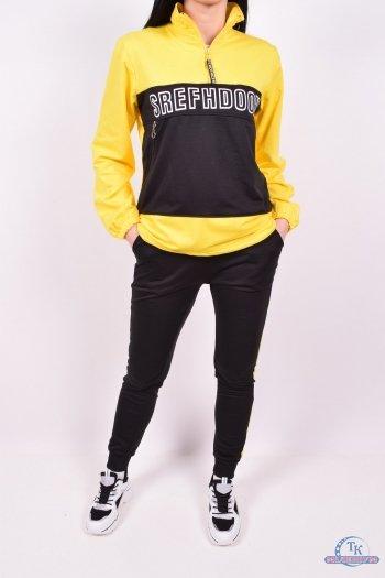 Костюм спортивный женский  трикотажный  (цв.желтый/черный) Godsend Размеры в наличии : 42,48,50 арт.E-8968