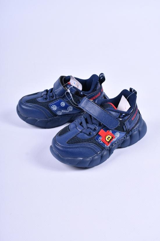 Кроссовки  для мальчика BESSKY Размеры в наличии : 22,23,24,25,26,27 арт.B9776-3A