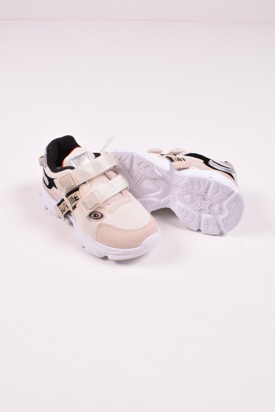 Кроссовки  для мальчика BESSKY Размеры в наличии : 27,28,29,30,31,32 арт.B9873-4A