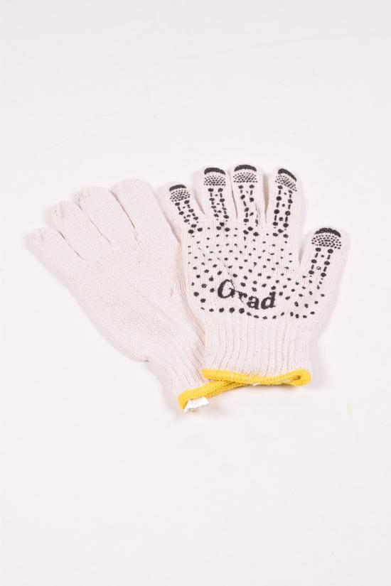 Перчатки трикотажные с ПВХ точкой р10 арт.9442715