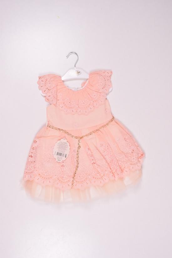 Платье для девочки  (цв.персиковый) MALI KON Роста в наличии : 92,98,104 арт.299999