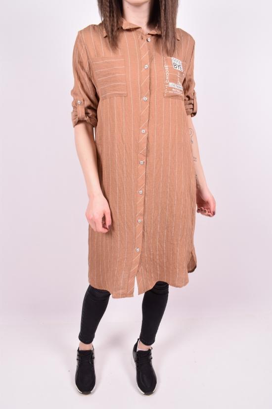 Рубашка-туника женская (цв.капучино) Madoy Размеры в наличии : 44,46,48,50 арт.5127