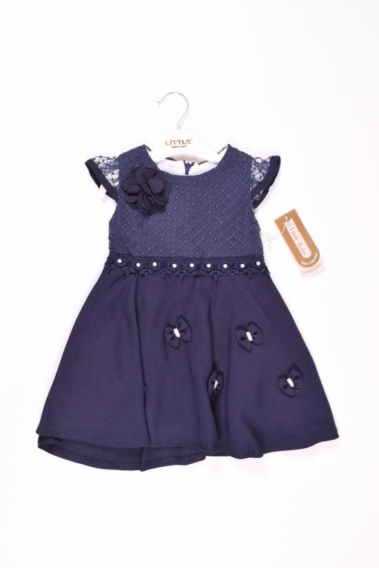 Платье для девочки (цв.т.синий) LITTLE Роста в наличии : 92,98,104,110 арт.1905
