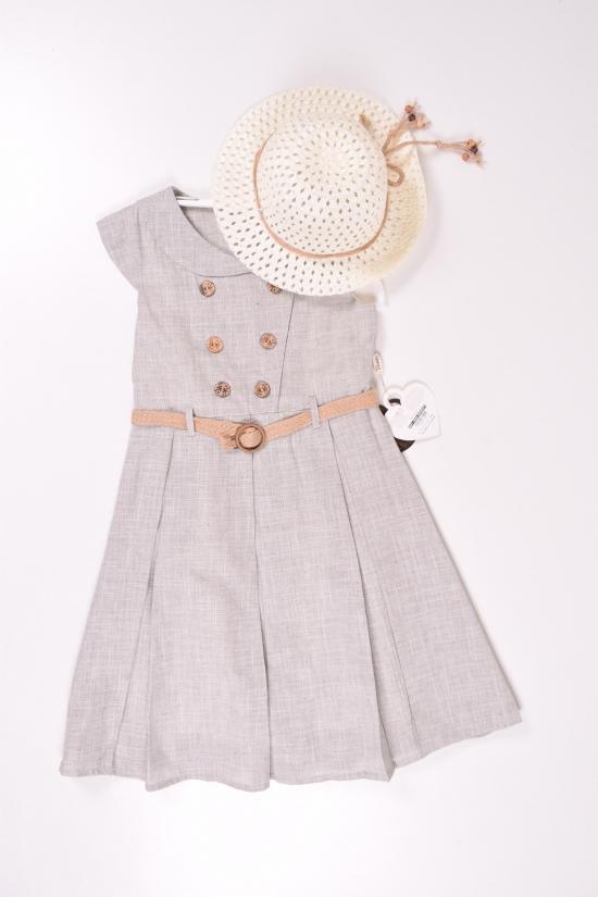 Платье для девочки (цв.серый) + шляпка Роста в наличии : 134,140,146,152 арт.3021