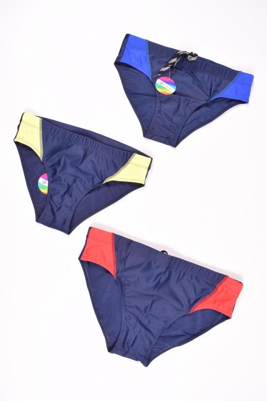 Плавки мужские  эластиковые (цв.синий) PAIDI Размеры в наличии : 44,46,48,50,52 арт.9955