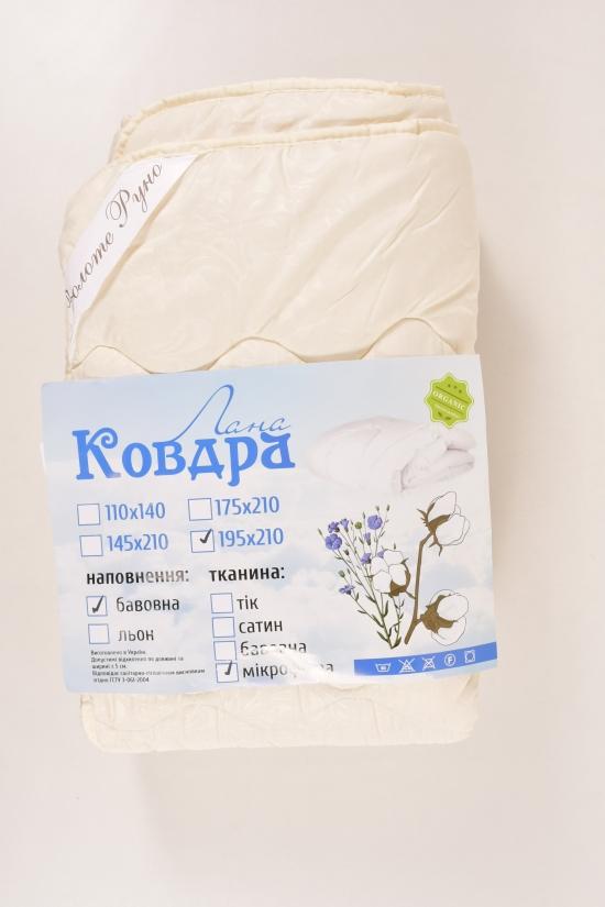 """Одеяло на лето""""Лана"""" (наполнитель хлопок/ткань микрофибра) размер 195/210 арт.195/210"""