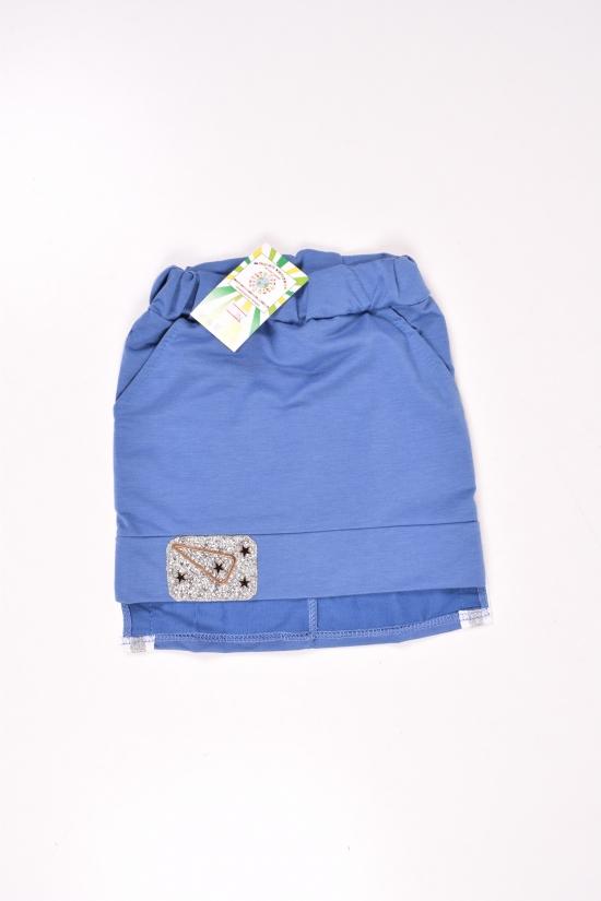 Юбка для девочки (цв.голубой) Роста в наличии : 116,122,128,134 арт.234