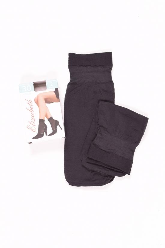 Носки женские 30den (nero) цена за 2 пары Elizabet арт.NYLON
