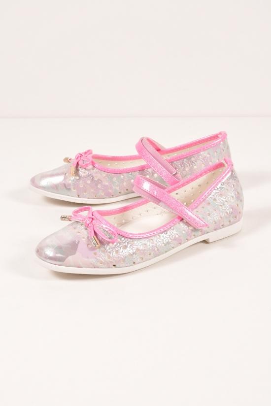 Туфли для девочки (цв.розовый) W.niko Размеры в наличии : 36, 37 арт.H90-1