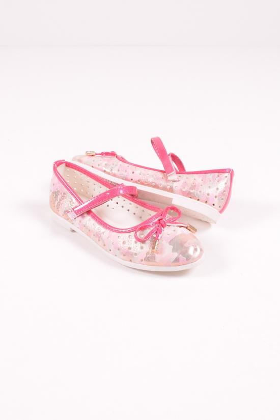 Туфли для девочки (цв.фуксии) W.niko Размеры в наличии : 35, 36, 37 арт.H90-1