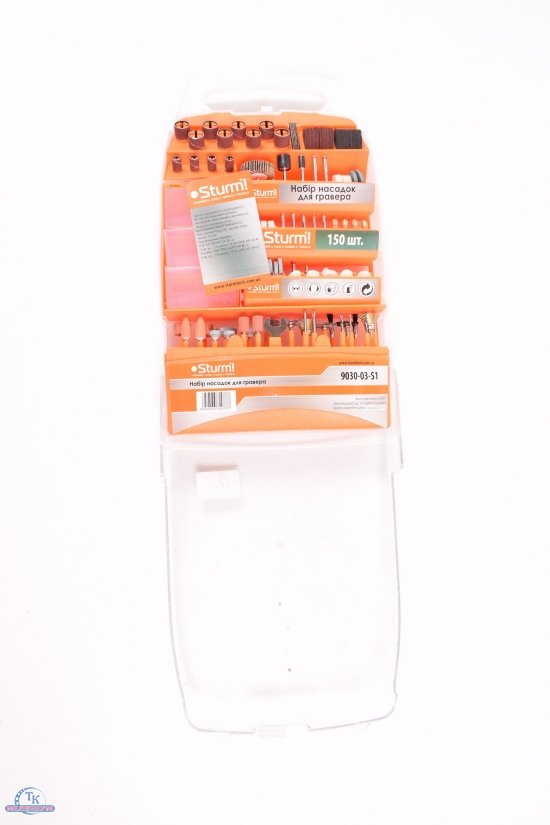 Набор насадок для гравера 150шт Sturm арт.9030-03-S1
