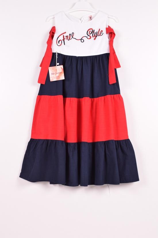 Платье для девочки (цв.белый/т.синий) Jop Keeper Роста в наличии : 122,128,134,140 арт.2656