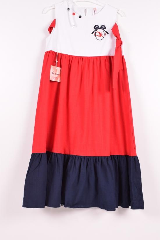 Платье для девочки (цв.белый/т.синий) Jop Keeper Роста в наличии : 146,152,158,164 арт.2665