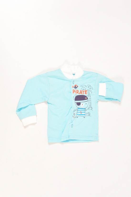 Кофта для мальчика кулирная (цв.голубой) Роста в наличии : 68,74,80 арт.48.05.2