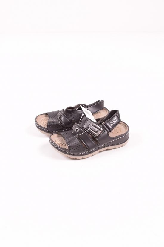 Босоножки для мальчика (цв.черный) OSCAR Размеры в наличии : 24, 25, 26, 28, 29 арт.280