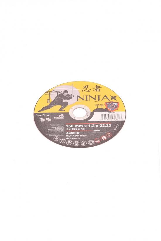 Диск отрезной по металлу/нерж.стали 150/1.2/22,23 арт.65V149