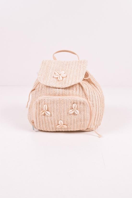 Рюкзак пляжный  (цв. кремовый) размер 36/30/9см арт.YW-MS-6001