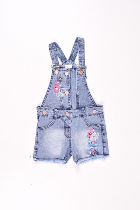 Комбинезон  для девочки джинсовый SEALY Рост в наличии : 110, 116, 122, 128 арт.294562