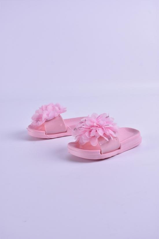 Шлепанцы для девочки (цв.розовый) LION Размеры в наличии : 22,23,24,25,27,28,29 арт.569-6