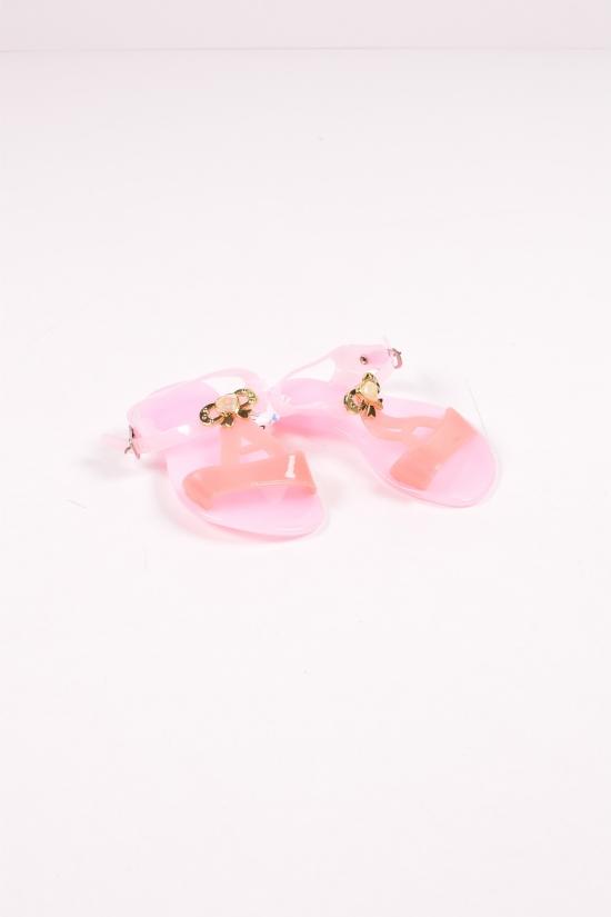 Босоножки для девочки (цв.розовый) LION Размеры в наличии : 24,25,26,27,28,29 арт.859