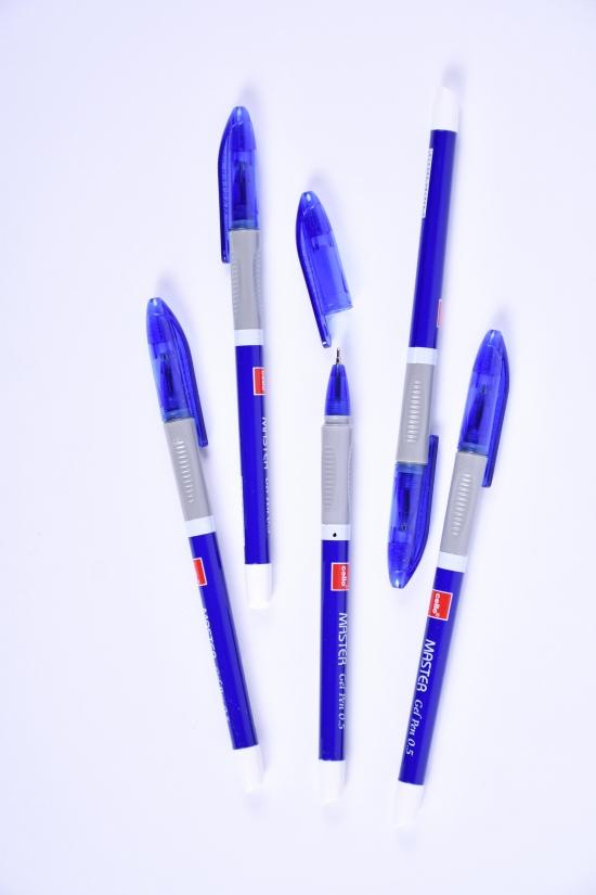 Ручка шариковая масляная (цв.синий) 0.5mm CELLO арт.1801