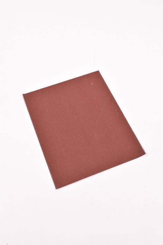 Шлифлист на бумажной основе Р100 230х280мм (водостойкий) арт.756089