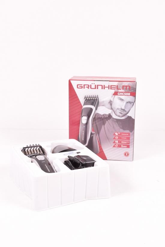 "Машинка для стрижки на аккумуляторе (цв.серебро/черный) 3 Вт ""GRUNHELM"" арт.GHC508"