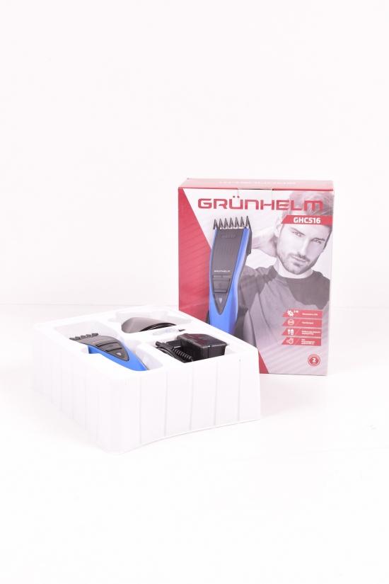"Машинка для стрижки на аккумуляторе (цв.синий/черный) 3 Вт ""GRUNHELM"" арт.GHC516"