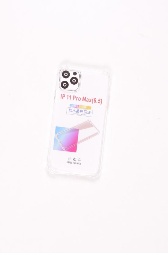 Чехол ультратонкий ударозащитный силиконовый IPHONE 11 PRO MAX арт.IP11PROMAX