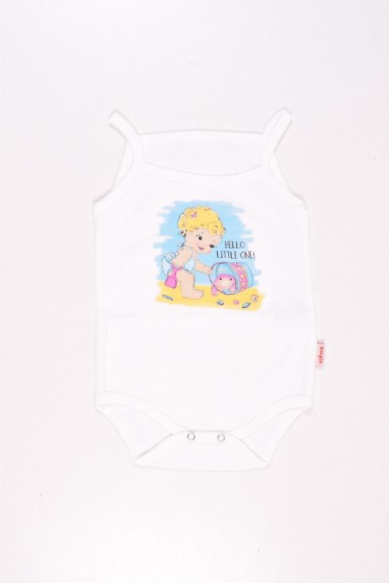 Боди  детское трикотажное (цв.молочный)  VITMO Размеры в наличии : 62,68,74 арт.288521